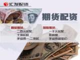 南昌汇发网商品期货配资公司,200起配,免费