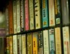 大量黑胶LD磁带出售