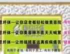 石家庄正常吃饭特色养生减肥