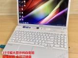 一一专业批发零售二手笔记本,全国货到付款,大量新款二手电脑