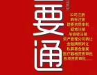 北京2018高新资质申请需要做哪些准备?