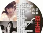 专业CD光盘批发