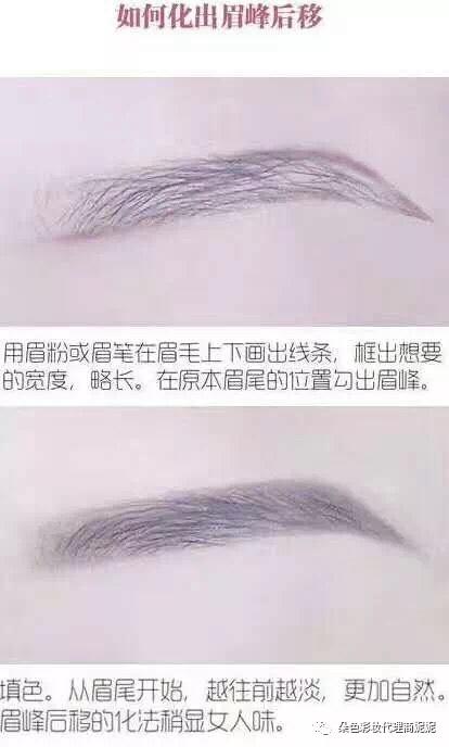 朵色眉膏使用方法 朵色眉膏防水效果好吗?