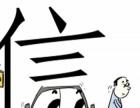 高价收购各类二手轿车面包车高于市场价