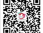 长春手机号码出售w.changchun888.com