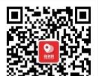 南宁婚车租赁上接亲网全国较大婚车网站价格实惠车型多