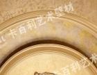 意大利卡百利艺术涂料 印花漆壁纸漆招商加盟绿色环保