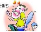 广州东大肛肠医院好不好 内痔分几期是否手术可自定