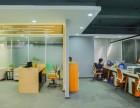 西安办公室装修 瑞兰特石油设备 装修设计