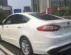 福特蒙迪欧2017款 2.0L HEV 智尊旗舰型