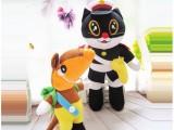 黑猫警长毛绒玩具公仔一只耳老鼠玩偶 节日礼物