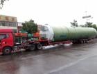 成都到蕪湖貨運公司 轎車托運 機械設備運輸