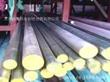 天津预定大口径黑皮316不锈钢棒30-219,提前订购价格最低