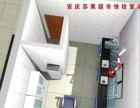 扬宁电脑培训中心