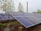 洛阳工厂太阳能电池板 洛阳250w太阳能电池板