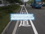 新塘道路划线停车场车位划线