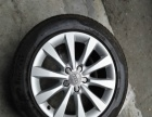 奥迪A6L原装轮毂带轮胎4个225 55R17