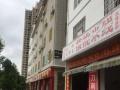 宾川县妇幼保健院对面 住宅底商 95平米