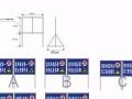 建筑工地龙门架标牌宣传语看板安全标识指示牌