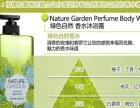 天津代购进口正品LG ON香水沐浴露 持久留香型