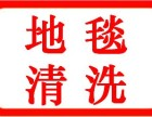 上海地毯清洗公司-上海卢湾地毯清洗-地面清洗-石材清洗打蜡