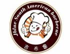 吉布鲁牛排海鲜自助餐厅加盟模式有哪些加盟要求和条件有哪些