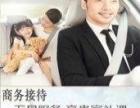 奔驰奥迪宝马霸道 各种豪华轿车出租可带人婚车