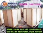 广州番禺区万顷沙打木箱包装