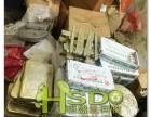 深圳公明回收废锡回收废钨钢上门回收