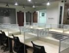 定制全新办公位员工桌屏风隔断电销卡座办公桌