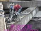 赤峰博瑞达通专业绳锯切割柱子