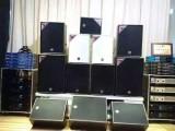 專業會議室音箱系統