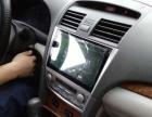太原批发安装专车专用DVD导航一体,无损安装.大屏