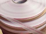 pe05红色印字双面封缄 轻剥离防静电塑料包装封口胶带