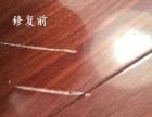 东西湖吴家山木工电工-维修门窗修木地板家具维修灯具维修修电