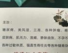 中医诊所聘请北京专家坐诊收徒弟