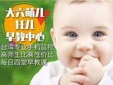 厦门托育,托婴中心,日托班,幼托,早托,托儿所,全脑开发