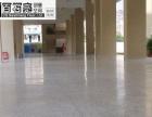 自贡水磨石地板砖厂家-百石亮水磨石