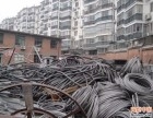 清远工程拆迁电缆电线回收公司