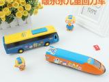 韩国 啵乐乐儿童益智回力汽车玩具 巴士