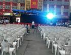 郑州出租椅子,桌子,舞台,桁架等