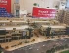 杭州湾商业 包租十年可做餐饮 现铺已营业 也可自己开店杭海商业中