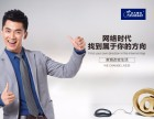 杭州北大青鸟:什么行业有发展潜力