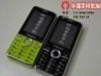 国产手机批发 2013女生直板手机 X9+  QQ  时尚优雅 音乐手机