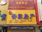 出租凤城国际商务中心