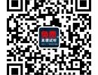 深圳嵌入式培训 免费试听名师指导 推荐高薪就