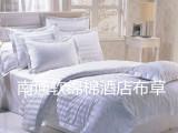 宾馆床上用品100%全棉被套 软绵棉酒店床上用品 宾馆酒店布草床