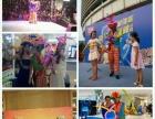魔术 小丑 泡泡秀 气球装饰