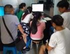 犀浦电大电脑培训部平面设计暑期招生