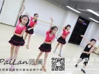 罗湖暑假少儿拉丁舞培训班
